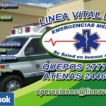 AmbulancesAtenasQuepos.png