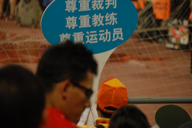 [20130611] Holland vs. China @ Gongti, Beijing (16).JPG