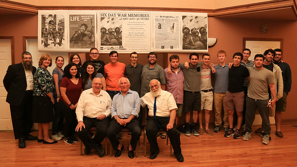 Six Day War Memories