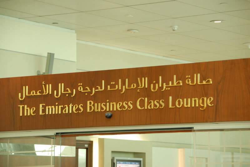 [20101008] Day 9 @ Dubai International Airport - Transit (2).JPG