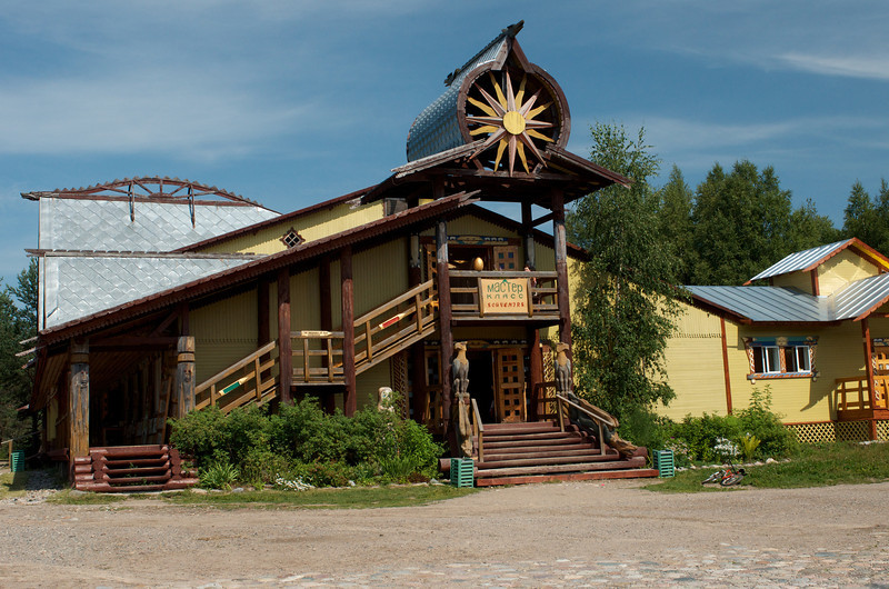 RUSSIAN TOWNS & VILLAGES