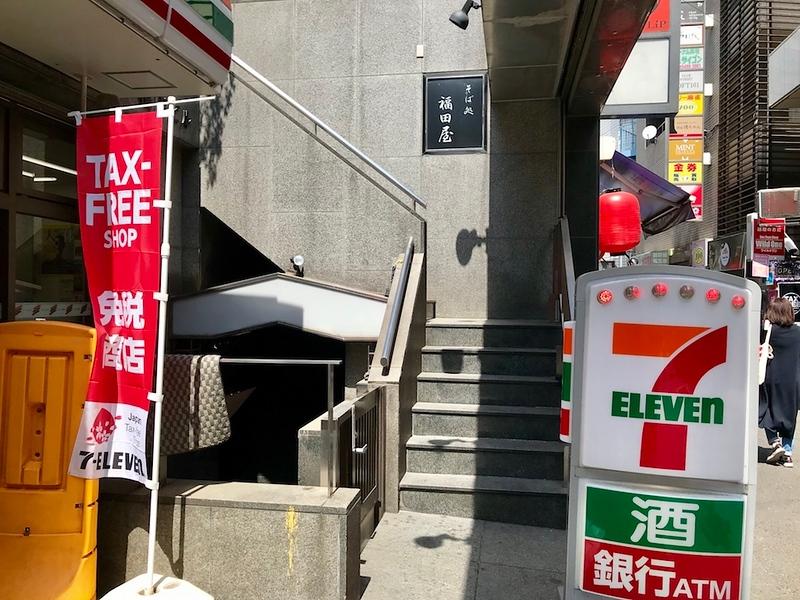 The staircase leading up to Fukudaya.
