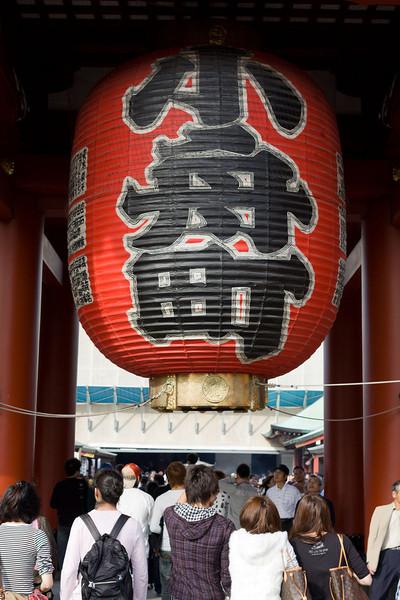 Kaminarimon, Senso-ji