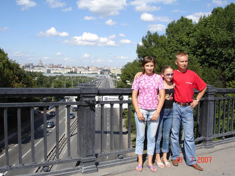 2007-07-16 Москва  11.JPG