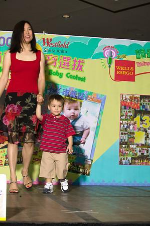 EDI City Baby Fashion Show 2008