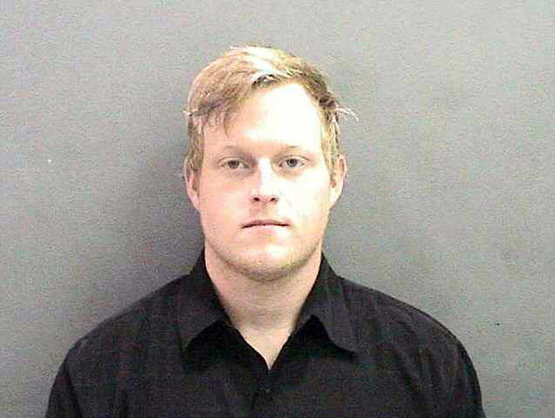 . This is a booking mug shot photo released by the Orange County Sheriffs Department of Al Gore III, 24, from July 4, 2007. Al Gore\'s son was charged Friday July 20, 2007, with possessing marijuana and other drugs that authorities say were discovered in his car after he was pulled over in Orange County this month for speeding. (AP Photo/Orange County Sheriff\'s Dept.-File)
