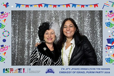 Embassy of Israel Purim Party 2018