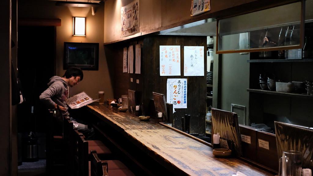 Inside Yakizen.