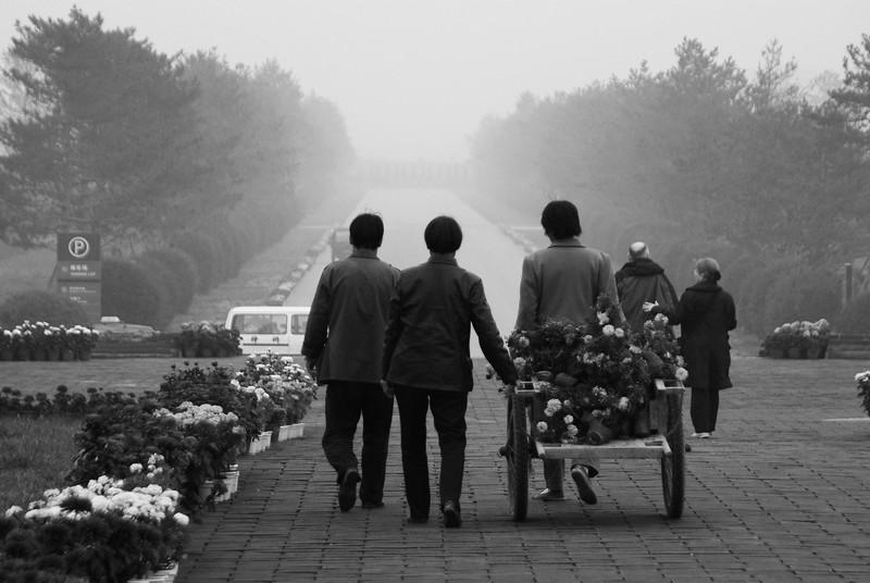 Xian Traders