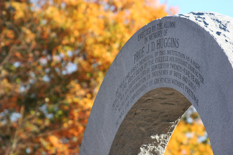 The JD Huggins Memorial Arch on a Fall day on the campus of Gardner-Webb University.