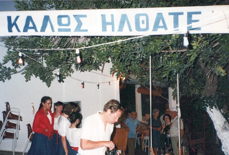 Dance-Trips-Greece_0134_a.jpg