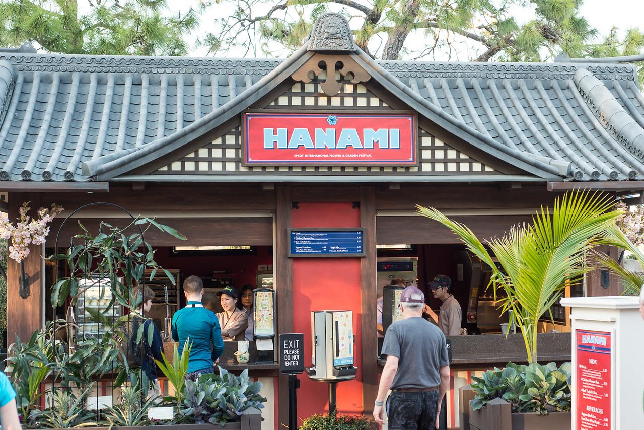 Hanami Food Kiosk Japan - Epcot Flower & Garden Festival 2016
