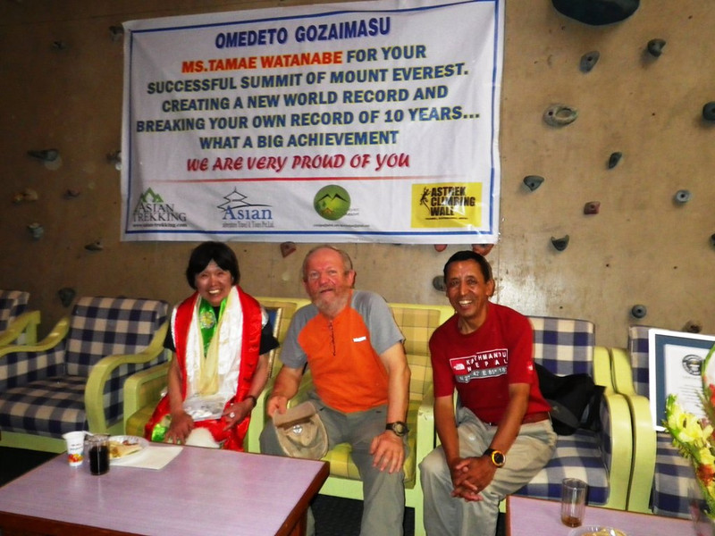 At media conference at Asian Trekking headquarters on May 25. With Tamae Watanabe (oldest woman Everest summiter - 73 years old) and Apa Sherpa (21 time Everest summiter - world recorder).