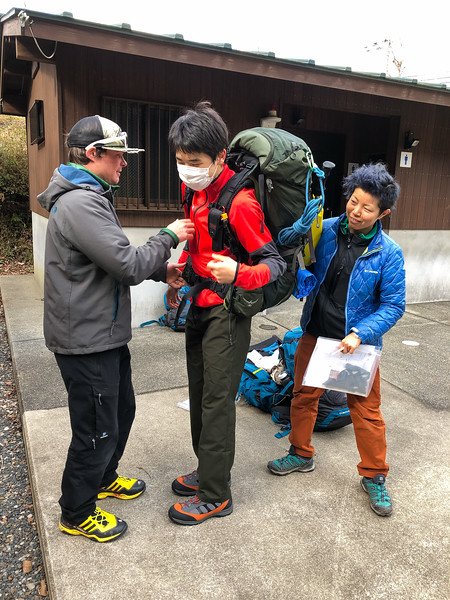 Grade 11 Expedition-Japan on Foot-IMG_0607-2018-19.jpg