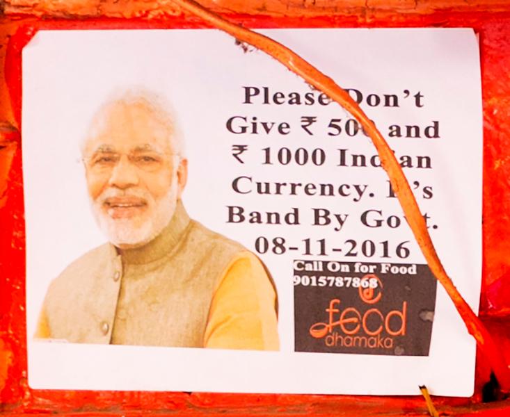 086_Modi_Notice_35A4661.jpg