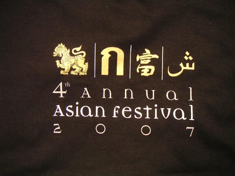 Asian Festival T-Shirt