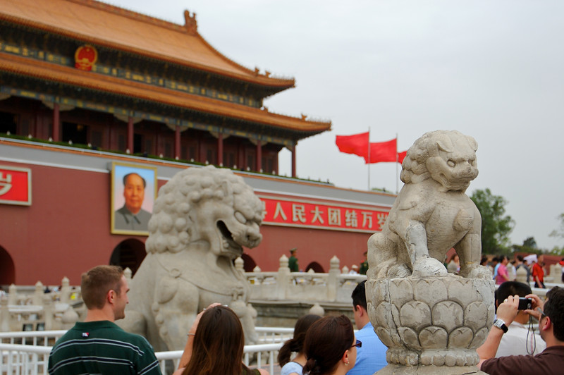 Beijing  29.jpg