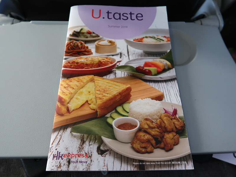 IMG_6434-u-taste.JPG