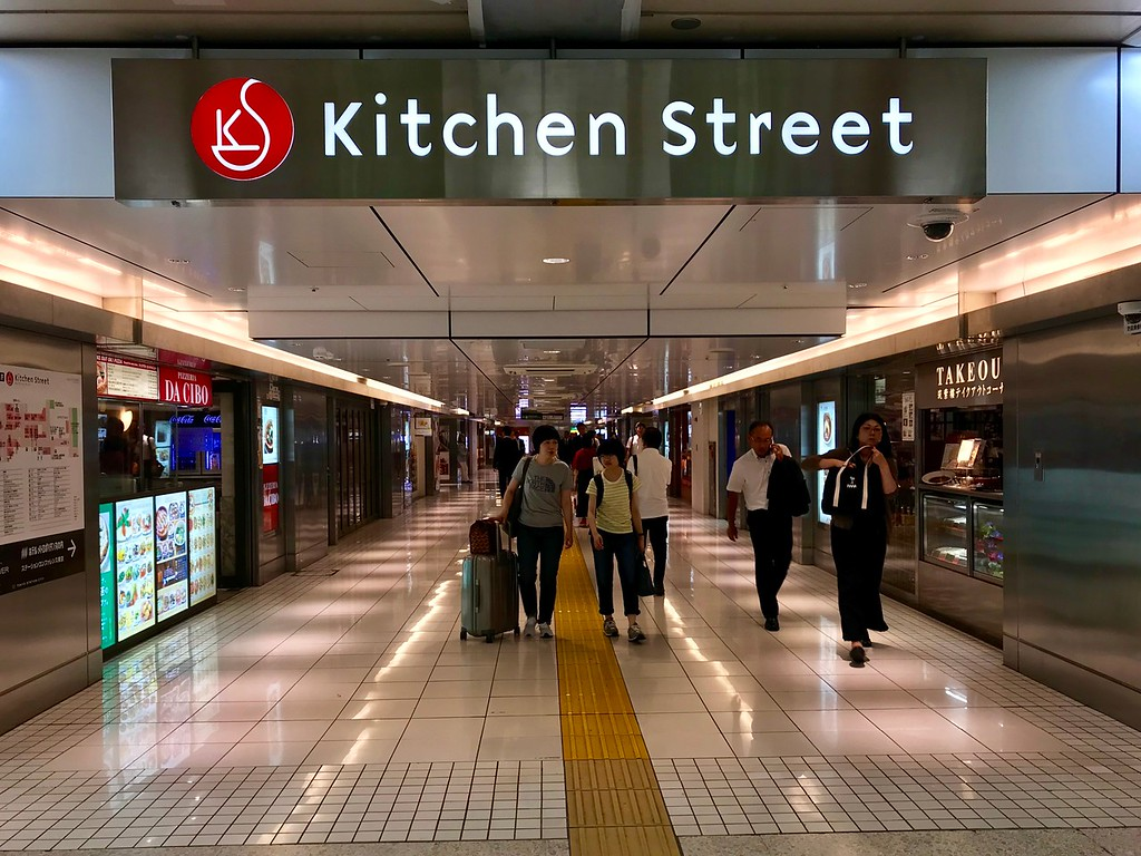 Kitchen Street