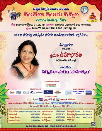 135th Nela Nela Telugu Vennela - Sahitya Vedika - October 21st, 2018