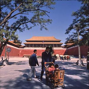 China, Oktober 1984, Bayerisches Staatsorchester