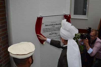 Bait-ul-Aafieat Lubeck Moschee