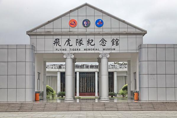 Flying Tigers Memorial de Zhijiang