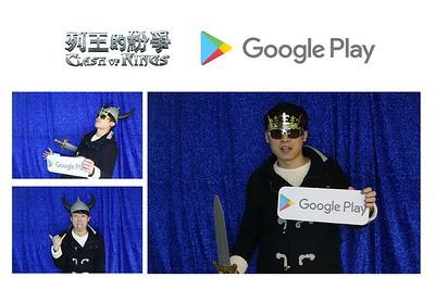 Google Play x Clash of Kings - 11 Dec 2016