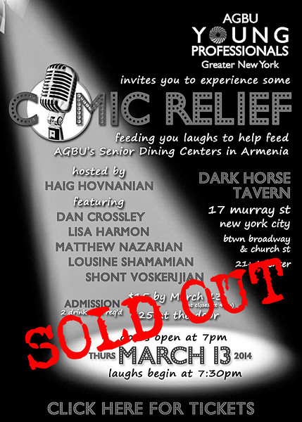 comic-relief-SoldOut.jpg