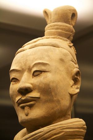 Xi'an & The Terracotta Warriors