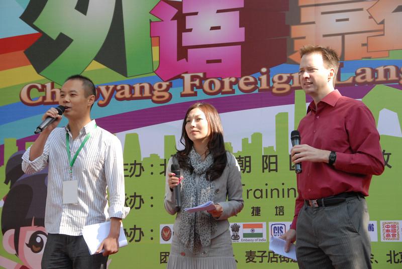 [20111015] Beijing Foreign Language Festival (7).JPG