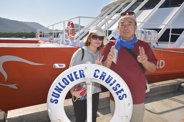 Sunlover Cruises 13th February 2020