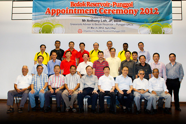BRP Appointment Ceremony 2012