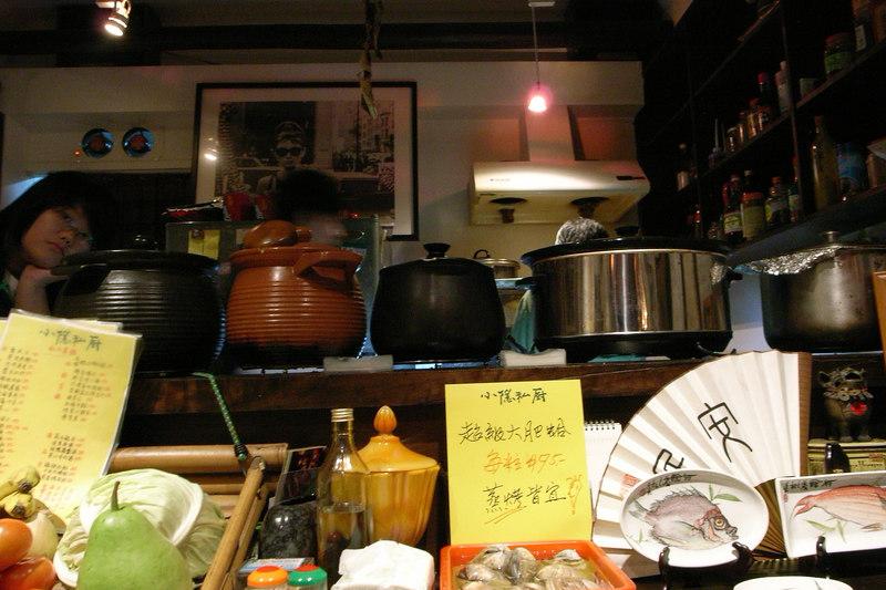 小隱私廚的廚房