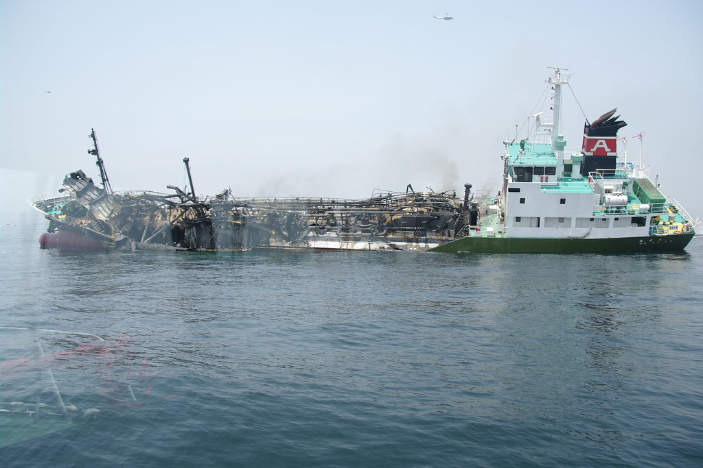 . This handout picture taken and released by Japan\'s Coast Guard on May 29, 2014 shows the 998 ton oil tanker listing off the coast of Hyogo prefecture, around 450 kilometers (280 miles) west of Tokyo. Japan\'s coastguard was rushing on May 29 to deal with an explosion and subsequent fire aboard a tanker off the country\'s coast, officials and the prime minister said.  AFP PHOTO / JAPAN COAST GUARD/AFP/Getty Images
