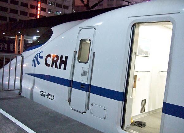 china-xuzhou-06.jpg