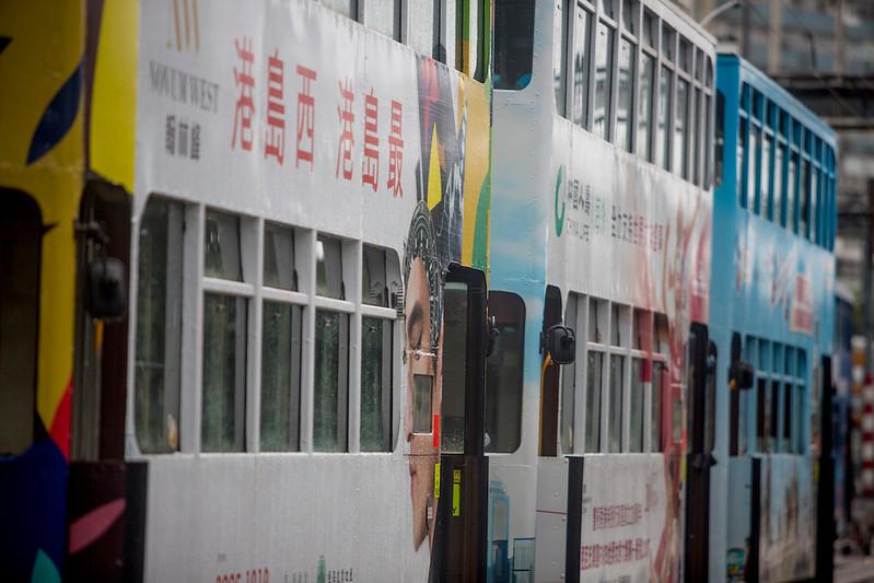 hk trams62.jpg