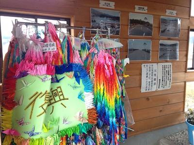 2015-11-24-rikuzentakata