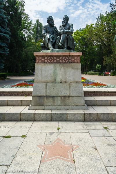 Bishkek-5831.jpg