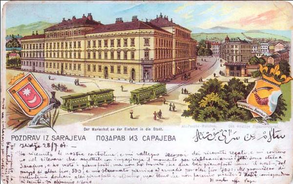 Marindvor - Elektricni tramvaj,prvi u austrougarskoj monarhiji, uveden je u saobraćaj 1. maja 1895. g.