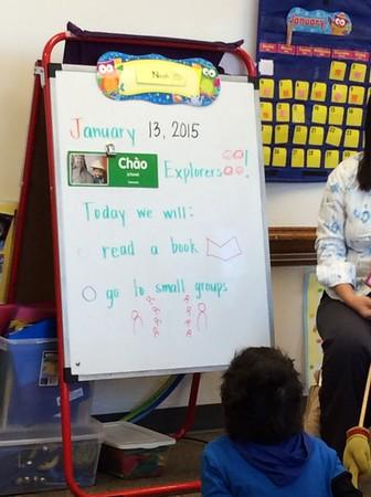 Early Childhood Preschool Program