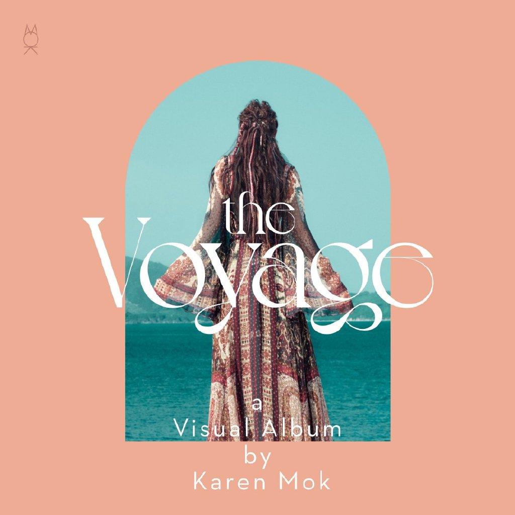 莫文蔚 Voyage