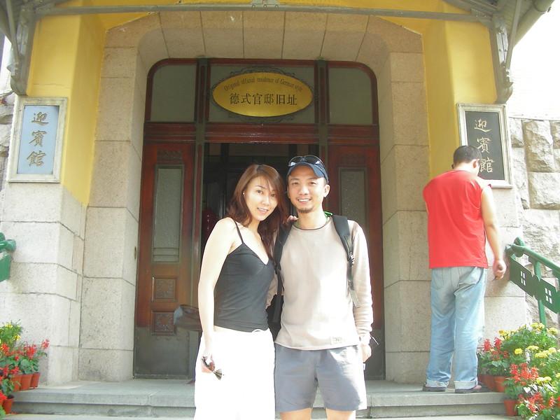 [20061005] QingdaoDay4 (31).JPG