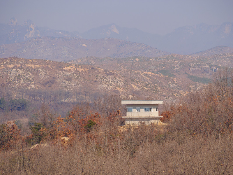 A North Korean Observation Tower