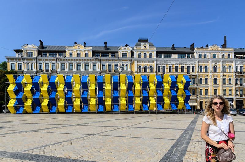 Kyiv #-33.jpg