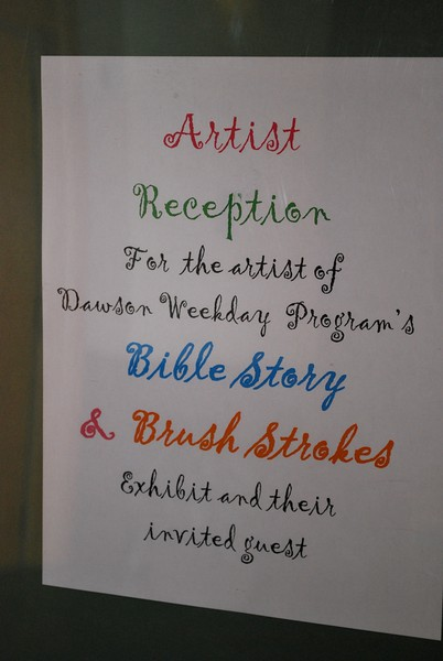 Artist Reception for Dawson Weekday Program's Bible Story & Brush Strokes #23.jpg