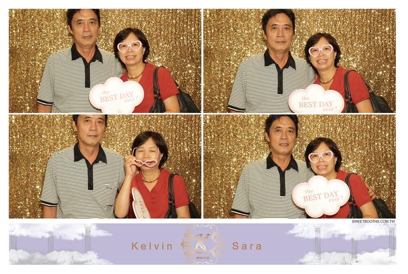Kelvin.Sara_2015.11 (8).jpg