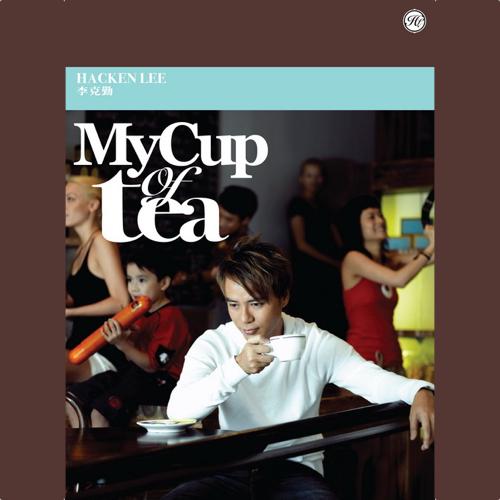 李克勤 My Cup of Tea