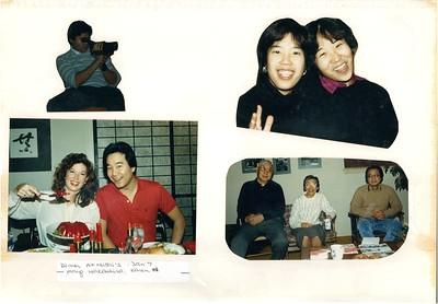 1-7 & 14-1989 Fumi Nishi & Kam Dinners