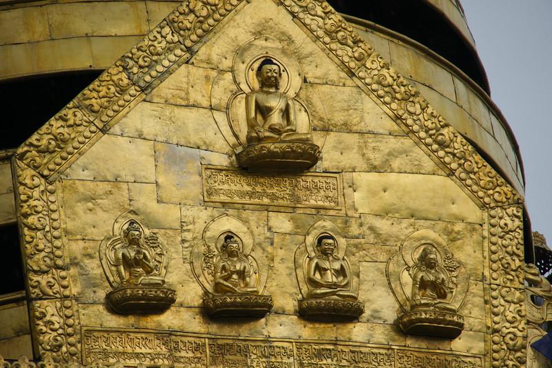 nepal 2011 (355 of 382).jpg